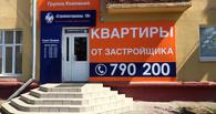 Теперь приобрести квартиру в новом жилом комплексе «Серебряный Берег» на берегу Иртыша можно напрямую у застройщика
