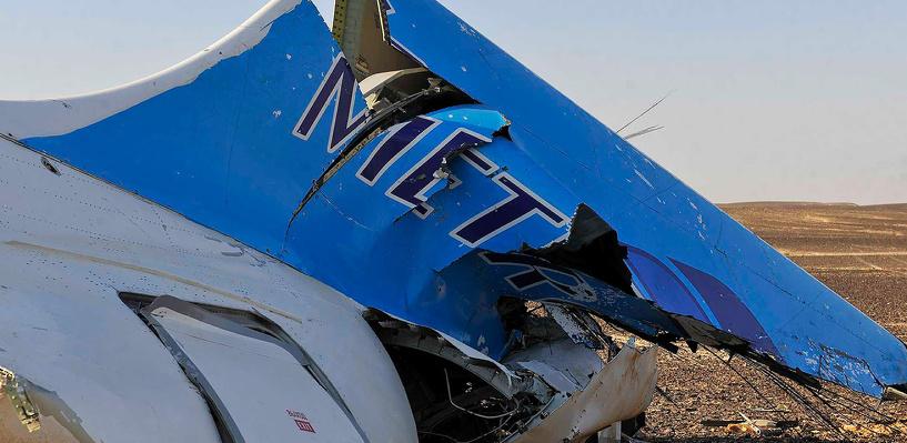 Теракт. Глава ФСБ назвал официальную причину авиакатастрофы в Египте