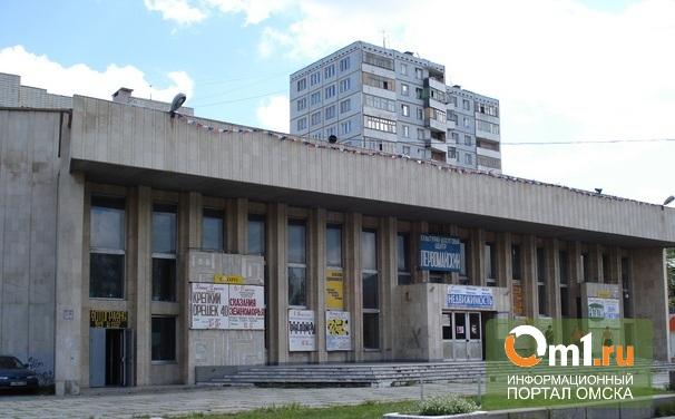 """""""Первомайский"""" восстановят к юбилею города"""