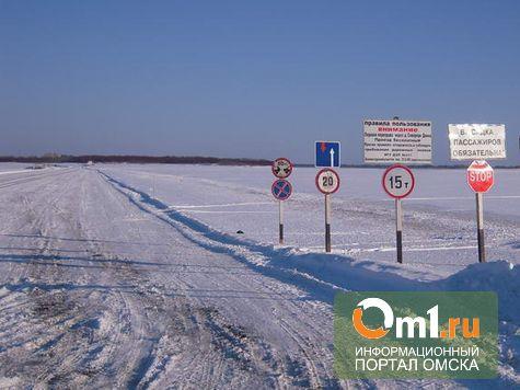 В Омской области ледовые переправы все еще пригодны для езды
