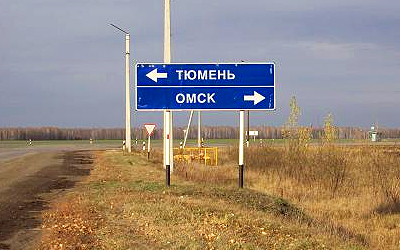 Мужчина, найденный на трассе Омск — Тюмень, пришел в себя