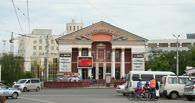 У кинотеатра «Маяковский» в Омске могут сделать дорожное кольцо