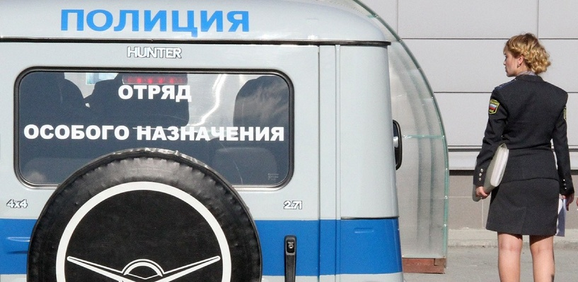 «Безопасное селфи»: полиция научит россиян фотографироваться правильно