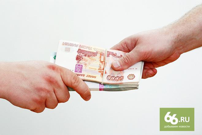 Минюст: вводить статью за незаконное обогащение чиновников нет необходимости