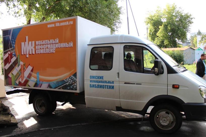 В Омске появятся мобильные библиотеки
