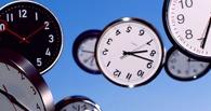 Вопрос о переводе времени в Омской области будут рассматривать в Заксобрании