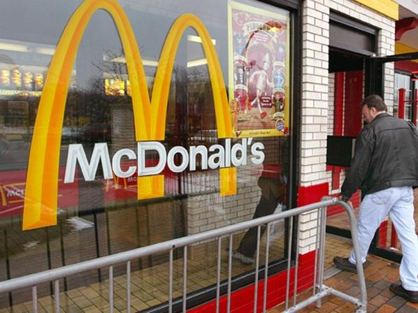 Топ-5 событий недели: звездопад и нарушения в «Макдоналдсе»