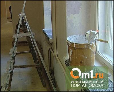 Омская мэрия отсудила у капремонтников ветхих домов 2,5 миллиона