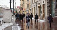 Омские синоптики обещают на выходных 50 оттенков серого