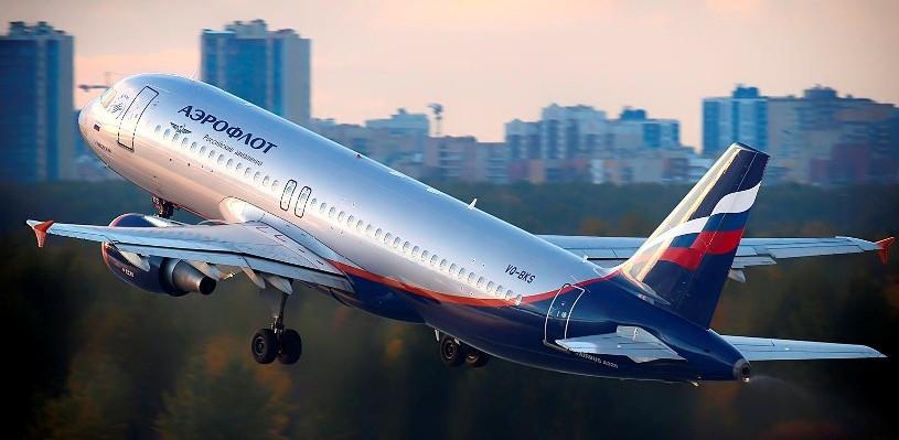 Агентства, продающие авиабилеты, намеренно скрывают дешевые предложения «Аэрофлота»