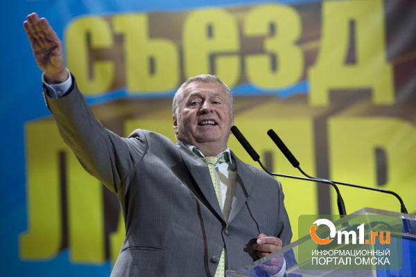 Жириновский пообещал подарить омским детям книги, которые не выдают в библиотеке