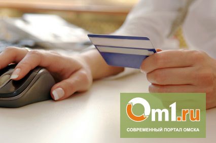 В Омске сотрудница «Сбербанка» набрала кредитов по чужим картам