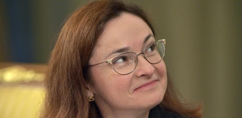 «Идет адаптация сознания». Глава ЦБ посоветовала россиянам не следить за курсом валют