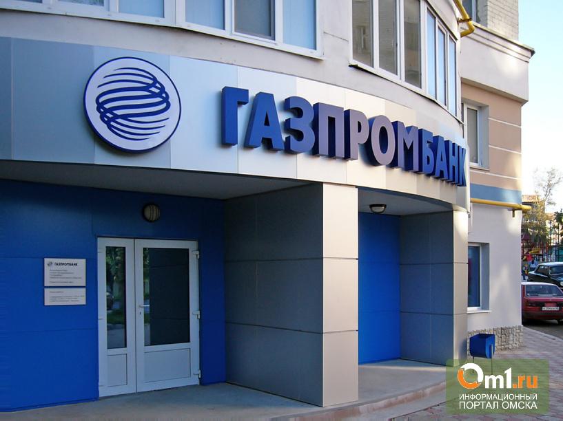 Суд обязал омского «Мостовика» выплатить «Газпромбанку» почти полмиллиарда рублей