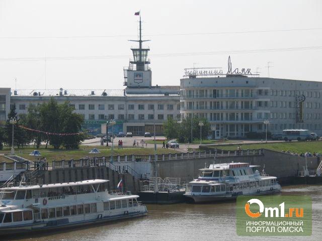 Дирекция Омского речного порта пойдет под суд за отмывание денег на налогах