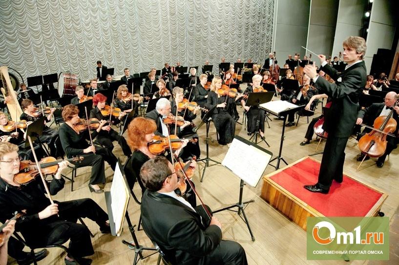 В Великобритании диск Омского симфонического оркестра назвали альбомом недели