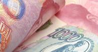 ЦБ: ослабление юаня приведет к росту курса рубля