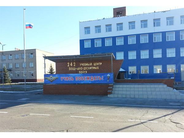 242 Учебный центр ВДВ в Омске вместо Пономарева возглавил полковник Фурдеев