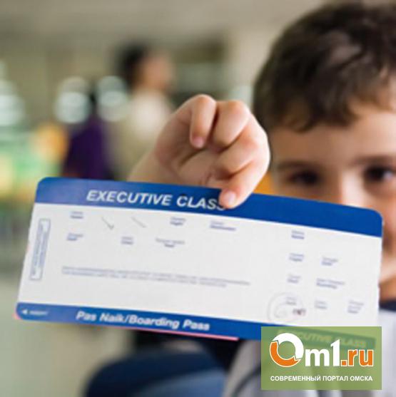 В омских селах начнут продавать билеты на авиарейсы
