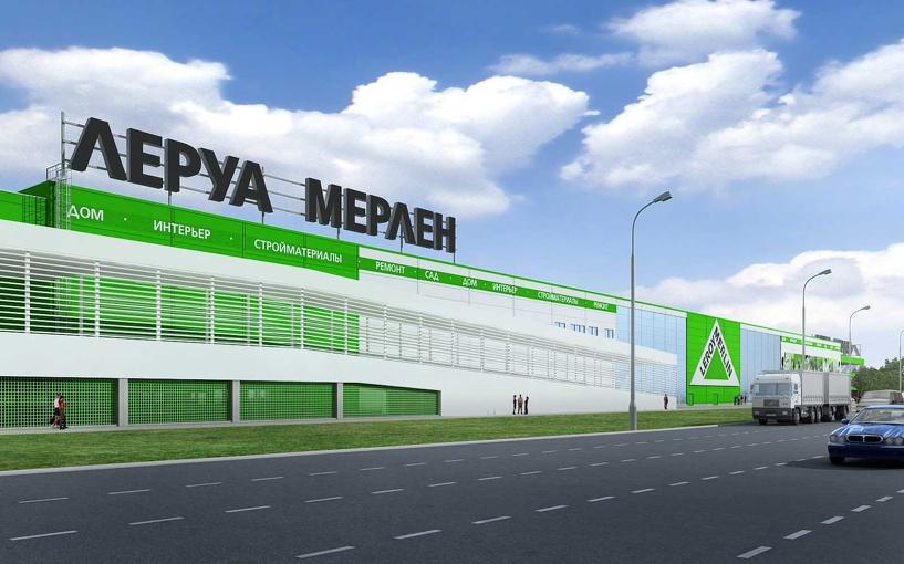В Омске появится второй ТЦ «Леруа Мерлен»