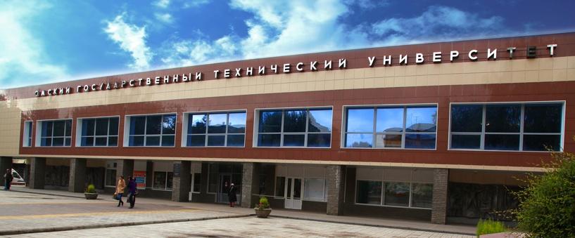 Назаров отдает омскому политеху здание на Звездной