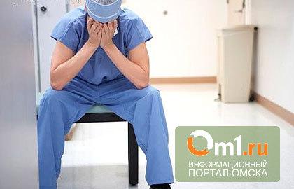 Омский врач заплатил миллион за то, что сделал пациентку инвалидом
