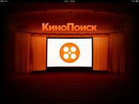 """Сайт «Кинопоиск» продадут """"Яндексу"""""""