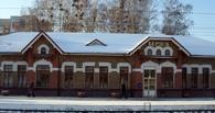 В Новосибирске задержали молодого амфетаминщика из Омска