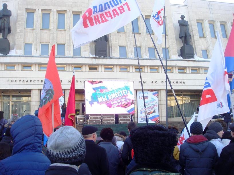 Путин и себяшки. В Омске отметили годовщину присоединения Крыма