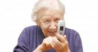 Телефонные мошенники обманули пожилую омичку на 300 тысяч рублей