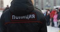13-летняя омичка самостоятельно добралась до Красноярска