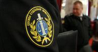 В Омске еще один судебный пристав попался на взятке