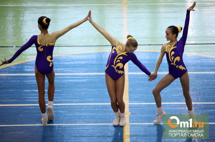 Омские аэробистки привезли «золото» и «серебро» с международных соревнований