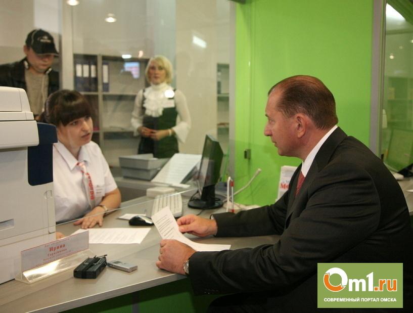 В Омске получить загранпаспорт и оформить ИП теперь можно в одном месте