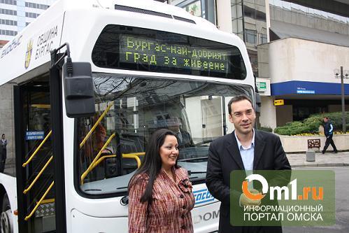 Болгары поучатся у омичей организации общественного транспорта
