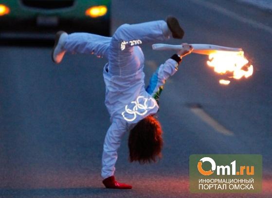 В Омске ищут желающих пронести Олимпийский огонь