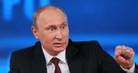 Владимир Путин: «Я — голубь, но с мощными железными крыльями»
