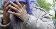 В Омской области будут судить парня, изнасиловавшего 89-летнюю бабушку