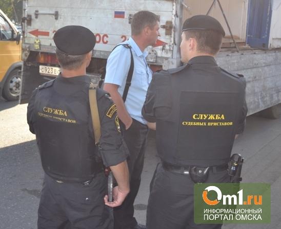 В Омской области «Надежда» не платила за землю в селе Заря Свободы