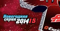 Новогоднюю форму омского «Авангарда» продали за 300 тысяч рублей