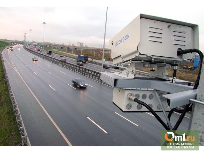 На трех мостах в Омске установили камеры фотофиксации нарушений