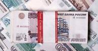 Омская администрация займет в банке 200 миллионов рублей