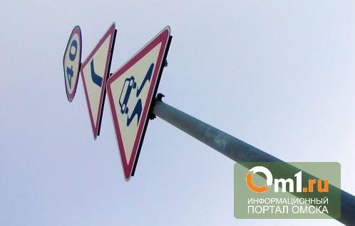 В Омской области мотоциклист насмерть разбился, въехав в дорожный знак