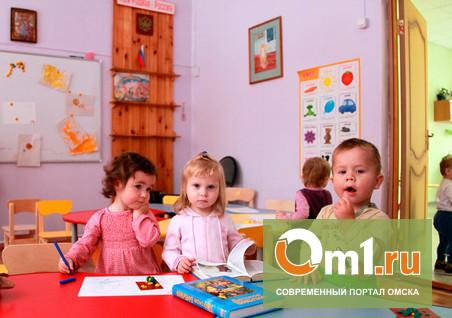 «Омскгражданпроект» спроектирует детсады в «Кристалле-2» и на Космическом