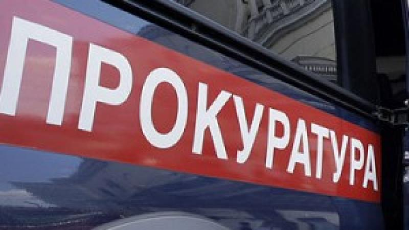 Чиновников омской администрации обвиняют в превышении полномочий