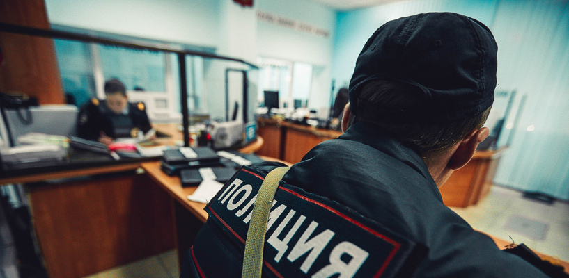 В Омске задержали мужчину, который обманом собирал деньги на «благотворительность»