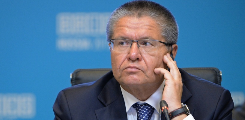 «У нас есть осторожный оптимизм». Алексей Улюкаев заявил, что сейчас российская экономика точно достигла дна
