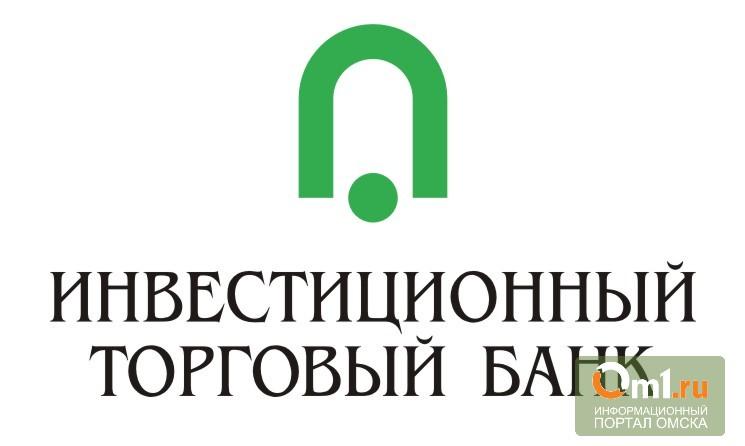 Инвестторгбанк получил престижную награду за качественные переводы