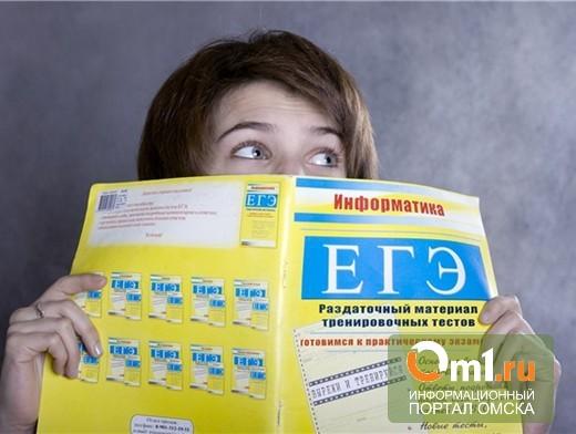 В Омской области улучшились показатели средних баллов за ЕГЭ