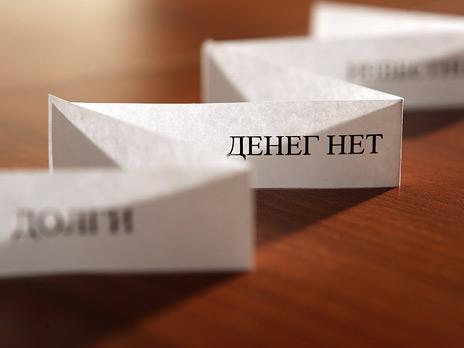 Подай на себя в суд: больше полумиллиона россиян окажутся банкротами